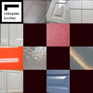 キッチン扉 エナメル塗装 いろいろ